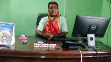 रमेश प्रसाद यादव